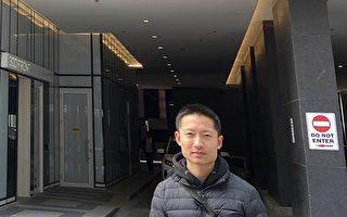 华裔住客:安省禁短租 公寓业主我行我素