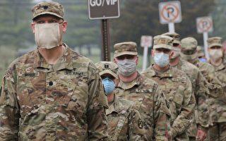 美国陆军助抗疫 将部署15支医疗队至疫区