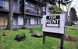 洛杉磯縣擬發租房援助金 每月最高1千元