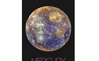 研究:水星上或存在生命