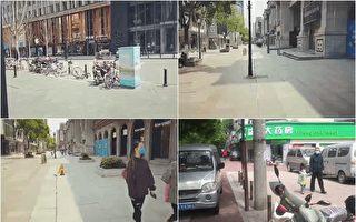 【一线采访】武汉解封首日 商业街人流稀疏