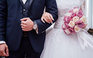 中共肺炎禁令下 墨爾本新人直播後院婚禮