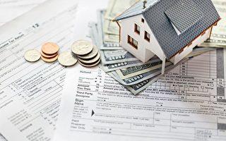 橙县提醒10日前缴房产税 可申请免罚