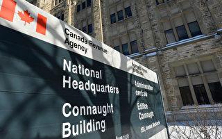 加拿大税局将应对破纪录福利申请潮