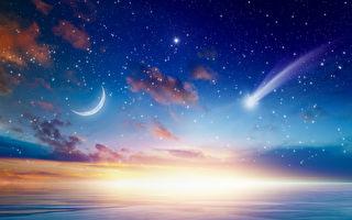 星孛與人事遙相呼應 並非浪得虛名