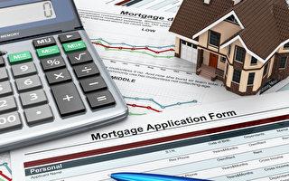 疫期申請房貸斷供 專家細說背後影響