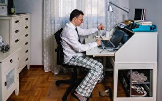 在家工作別穿睡衣 12基本款輕鬆穿又不失禮