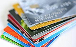 加拿大6大银行暂降信用卡利率