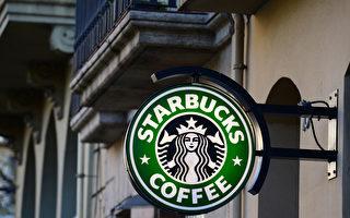加国星巴克准备恢复营业 允许进店买咖啡