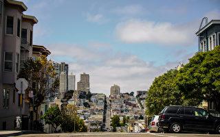 湾区房市受疫情冲击 旧金山逆势冲高