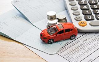 安省批准 保險公司可提供疫期車保折扣