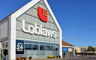 Loblaws等超市优待医疗工作者 买菜可以不排队
