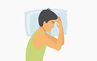 不同的睡姿,能體現出你的性格。(Shutterstock)