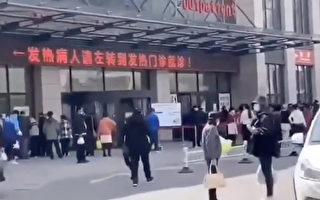 【一線採訪】瀋陽一醫生疑感染 全市大排查