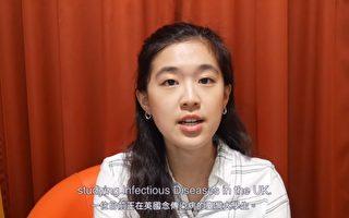 發公開信要譚德塞道歉 宜蘭女孩挺身護台灣