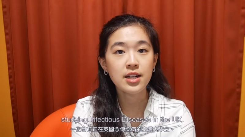 來自台灣在英國留學的女孩發表致譚德塞的公開信,並自製影片上傳社交媒體,引發網友熱烈迴響。(影片截圖)