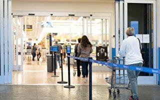 疫情期間 沃爾瑪超市限制顧客數量