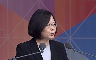 刺探蔡英文國慶講稿未遂 台商遭判刑4月定讞