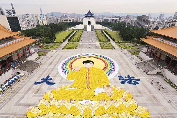 全球政要贺大法日 向李洪志先生致敬(2)