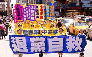 三通电话 法轮功学员劝大陆警察退党的经历