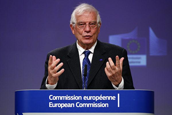 欧盟高官:欧盟不会再屈从于中共审查制度