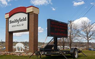 美最大肉品廠是中資管理? 食品安全惹議