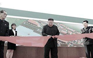 """朝鲜宣传降温? 对金正恩""""去神秘化"""""""