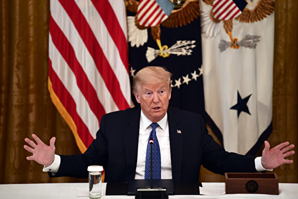 為何改變對中美貿易協議看法 川普解釋