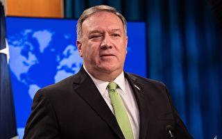 美国宣布终止对伊朗民用核项目制裁豁免