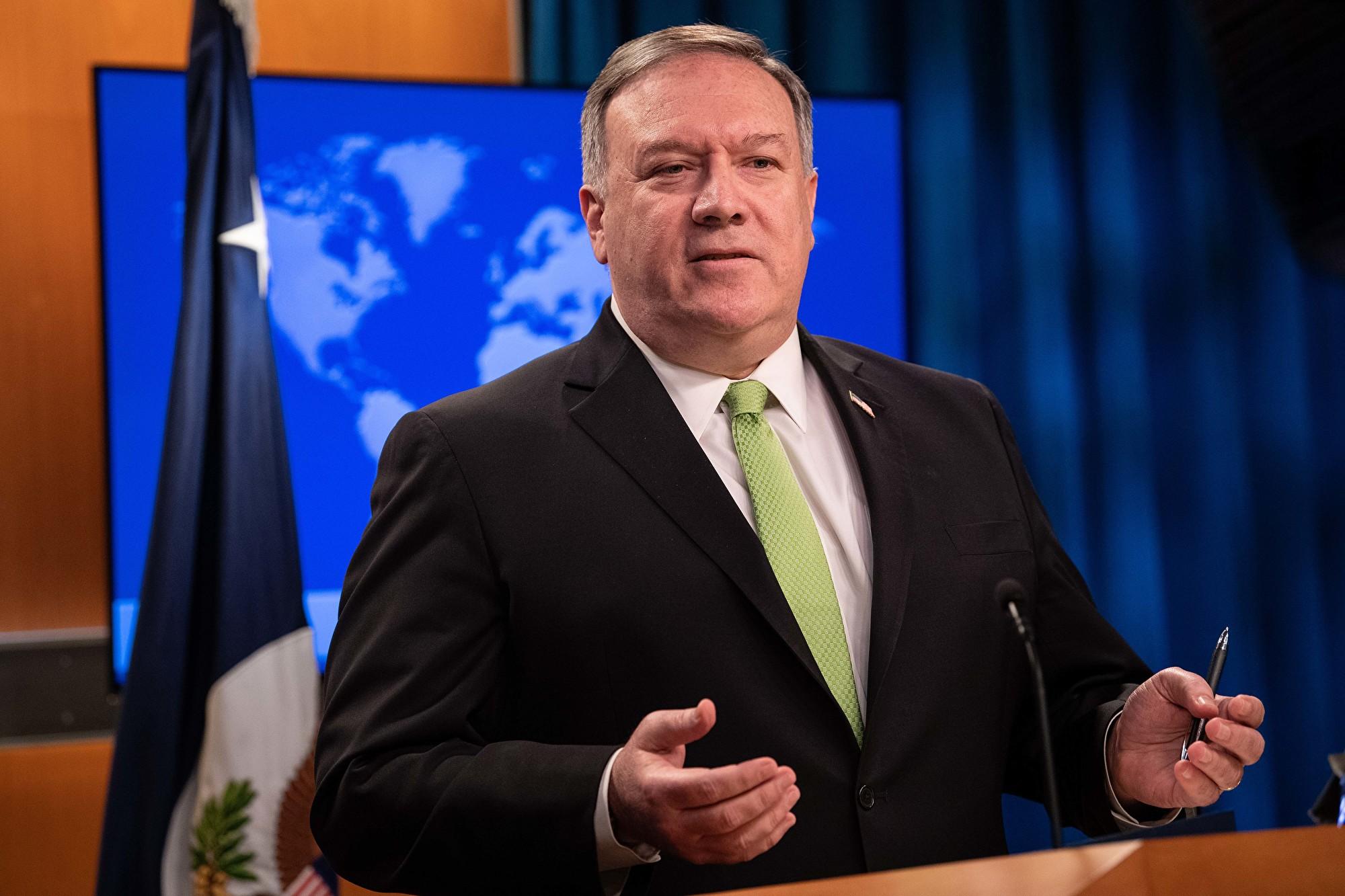 美國宣佈終止對伊朗民用核項目制裁豁免