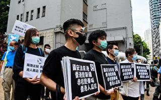 中共强推国安法 银行家:香港将人财两失