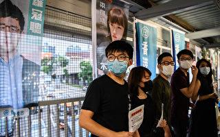 中共強推港版國安法 將點燃香港新一輪抗議