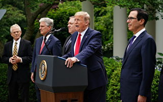 川普宣布對華政策重大轉變 涉及六大領域