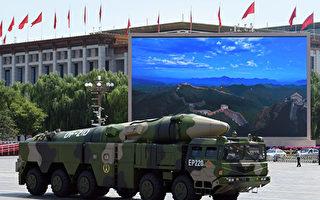 沈舟:中共东风导弹失去目标