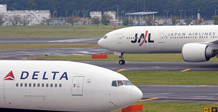 中共阻美航空公司復飛中國 美方回擊