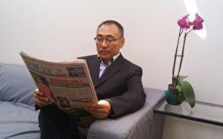 北京名中医逃亡加国 曝中共如何迫害律师