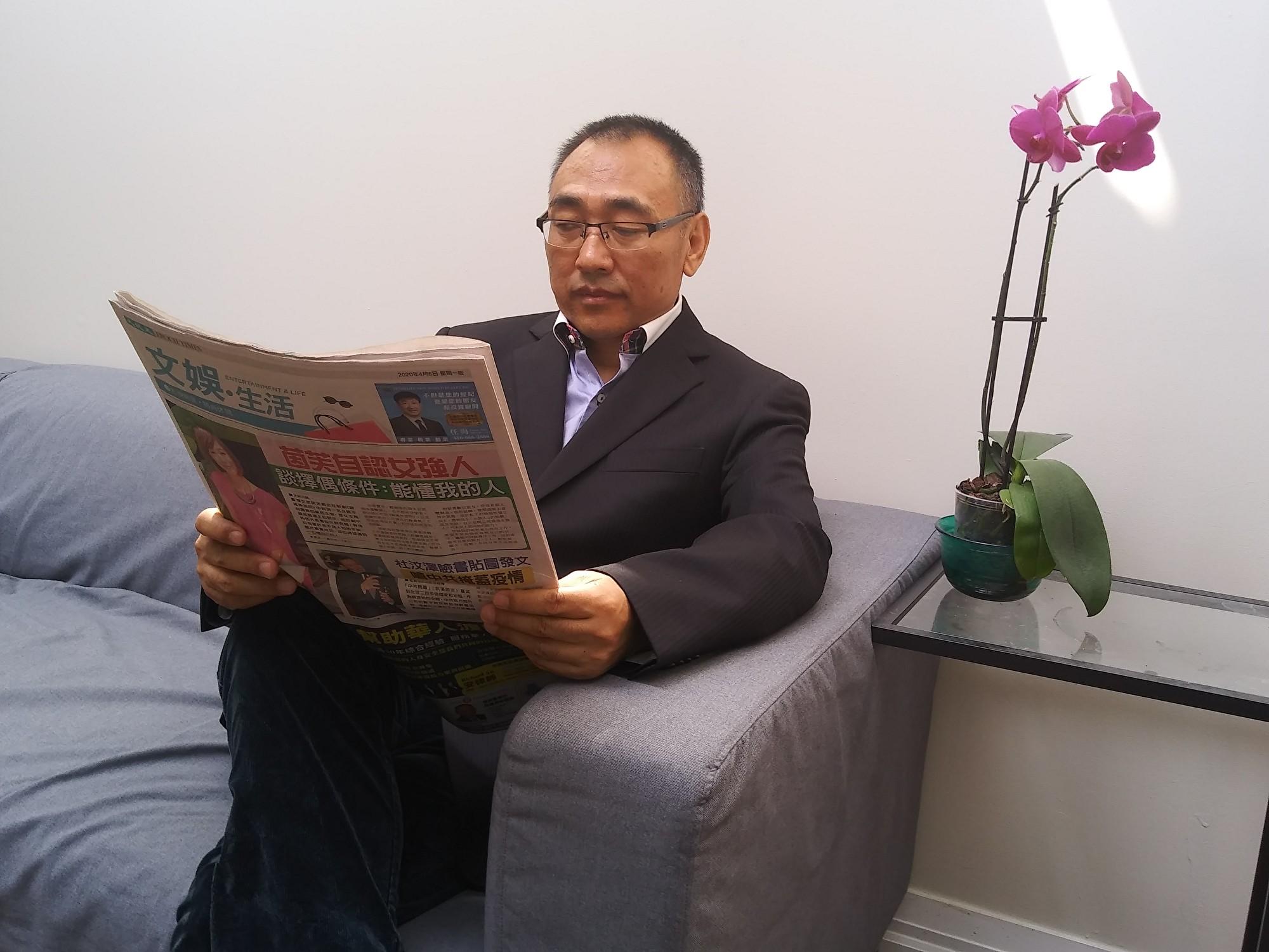 北京名中醫逃亡加國 曝中共如何迫害律師
