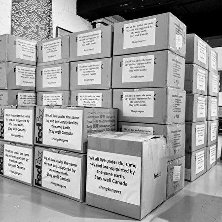 一個香港團體捐贈給加拿大的大量個人防護裝備(PPE)。(趙錦榮提供)