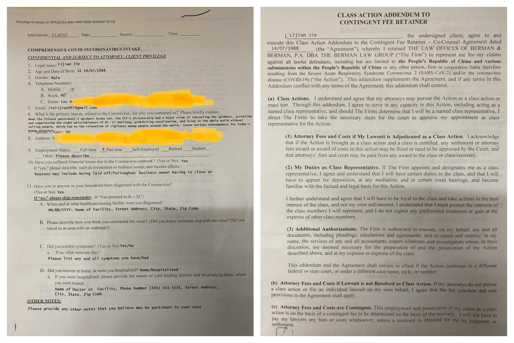 界立建委託伯曼法律團隊起訴中共政府和各機構。(受訪者提供)