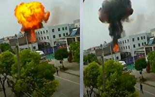 【现场视频】江苏一企业着火 火光如蘑菇云