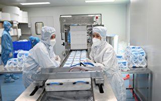 中共发疫情财?美国抗疫假货一半来自中国