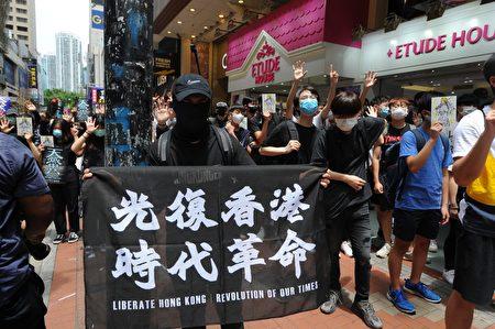 2020年5月24日,香港反國安法遊行。