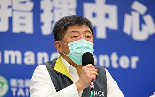 台湾增302本土 331校正回归 11例死亡