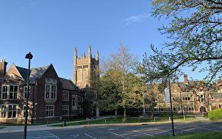 【新泽西疫情5.4】州长宣布 学校继续关闭至本学年结束