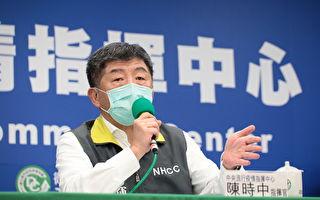 台湾增1境外确诊 患者在卡达染疫 返台再次确诊