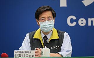 """张上淳:台湾有4例三采阴后""""复阳""""的个案"""