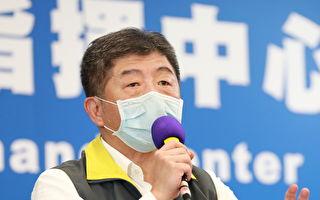 9日台湾零确诊 累计第27天无本土病例