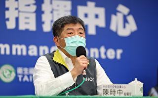 10日台灣連3天零確診 累計第4週無本土病例