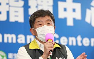 11日台灣第4天零確診 但增一位死亡個案