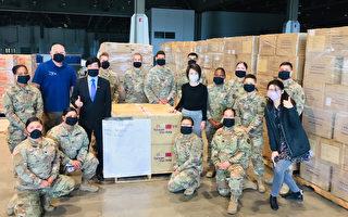 旧金山湾区台湾侨胞向内华达州捐赠医疗物资